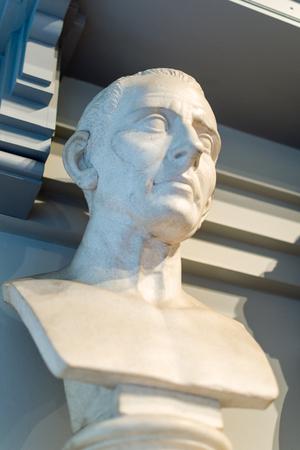 bust: ENGLAND, LIVERPOOL - 15 NOV 2015: Bust of Julius Cesar, captured at Walker Art Gallery