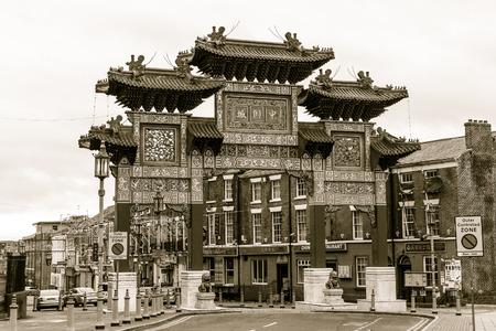 sepia toning: ENGLAND, LIVERPOOL - 15 NOV 2015: Chinatown Arch, Gate sepia Editorial