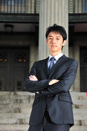 Business Man 11 Foto de archivo