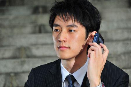 Business Man on Phone 3 photo
