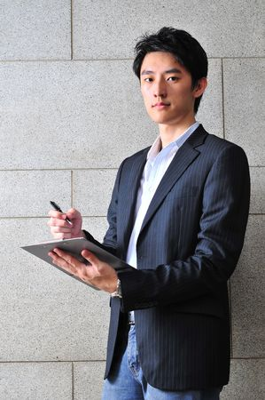 asian business man: Smart Casual Young Asian Man