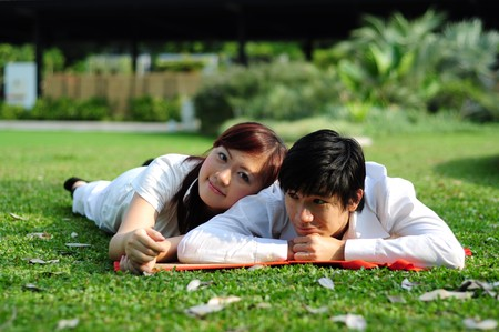 philippino: Young Asian Couple in Love  Stock Photo