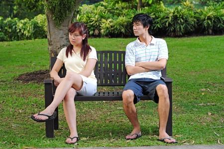 argument: Giovane coppia asiatici in Love
