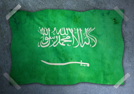 Saudi Arabia flag on cement wall  Stock Photo