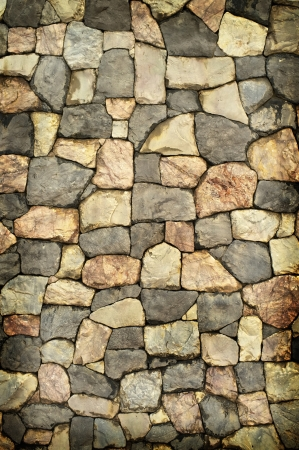 stone wall texture  Stock Photo - 14095576