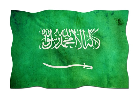 Saudi Arabia Flag made of Paper  Stock Photo