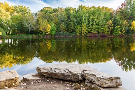 Fall landscape in park of Montreal Stock Photo