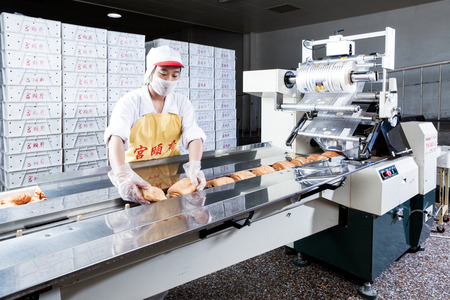processing: Workers in the food production factory
