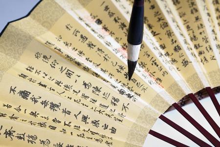 social grace: Calligraphy written on Chinese fan