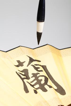 social grace: Chinese calligraphy written on fan