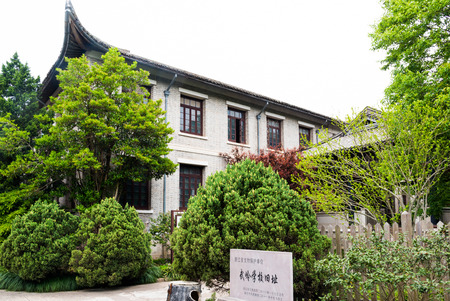 The former residence of Chiang Kai-shek at China, Zhejiang Xikou in Fenghua. Editorial