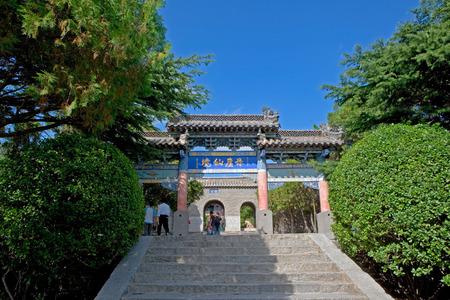 Dan cliff Wonderland, Shandong province entrance view Editorial