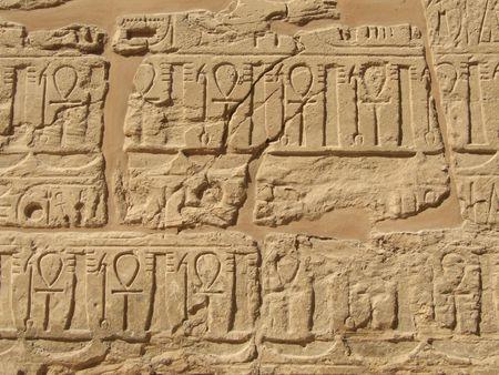 louxor: Ancient hi�roglyphes � Karnak temple de Louxor