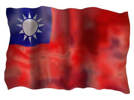 Vintage Flag of Taiwan. Illustration over white background illustration