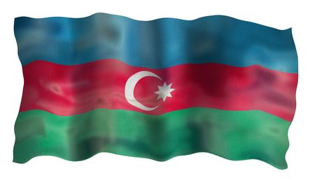 Vintage Azerbaijan national flag. Illustration on white background illustration