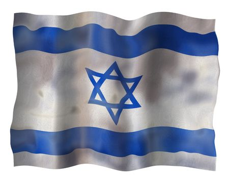 Vintage Israel national flag. Illustration on white background Stock Illustration - 5439515