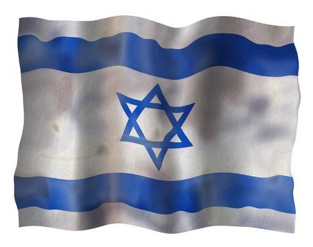 Vintage Israel national flag. Illustration on white background Stock Illustration - 5439515