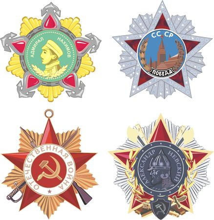 Set of   Soviet military order  of World War II photo