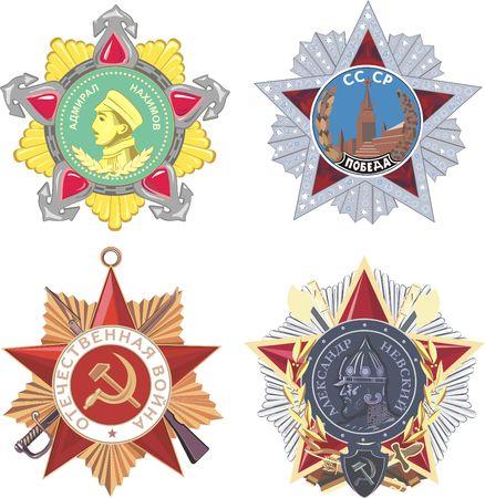 Set of   Soviet military order  of World War II Stock Photo - 6191292