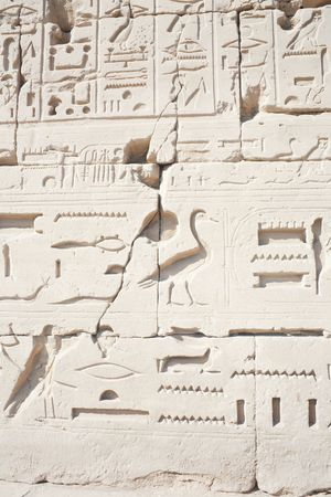 Hieroglyphic relief in the Temple of Karnak at Luxor, Egypt  photo