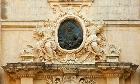 Detail of entrance into medieval knights palace at Mdina. Malta Stock Photo - 8508002