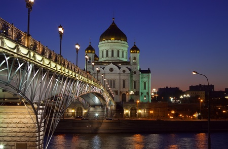 Christ the Savior Cathedral at Moscow in night, Russia photo
