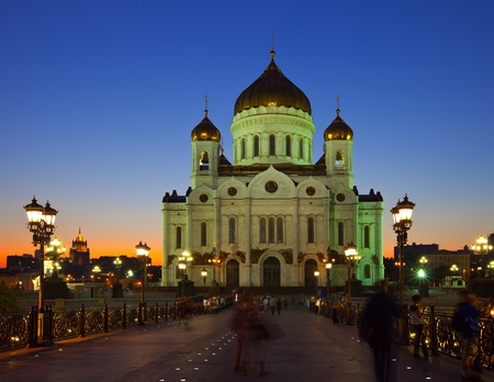 Christ the Savior Cathedral at Moscow in dusk. Russia photo
