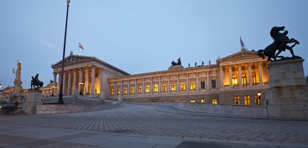 evening view of palace in Vienna, Austria photo