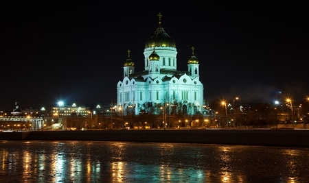 Christ the Savior Cathedral at Moscow in winter night, Russia photo