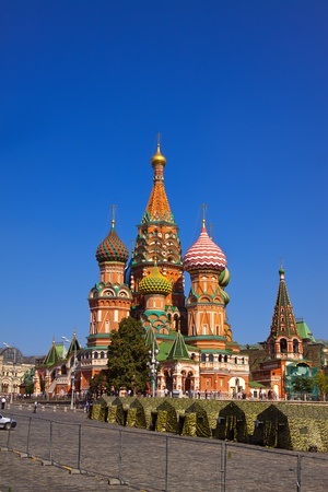 intercession: Intercession Cathedral at Red Square. Moscow, Russia Editorial