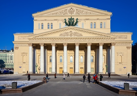 bove: MOSCOW, RUSSIA - JANUARY 25: People before  Bolshoi Theatre  in January 25, 2012 in Moscow, Russia. On 28 October 2011, the Bolshoi was re-opened after an extensive six year renovation costing about 21 billion rubles (about $680 million) ve six year renov