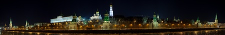 Panorama of Moscow Kremlin in winter night. Russia photo