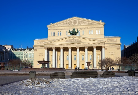 bove: Daylight view of the Bolshoi Theatre  in Moscow, Russia Editorial