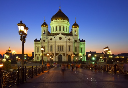 Christ the Savior Cathedral at Moscow in dusk. Russia Stock Photo - 12602285