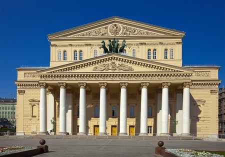 bove: Daylight view of the Grand Theatre in Moscow, Russia