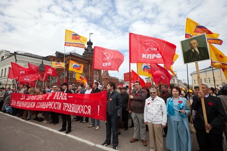 VLADIMIR, RUSSIA - MAY 1: Citizens are participating in the march of International Workers Day event May 1, 2012 in Vladimir, Russia. Opposition parties in the protest rally