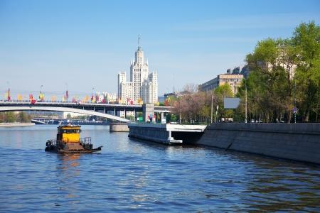 kotelnicheskaya embankment: View of Moscow with Kotelnicheskaya Embankment Building Editorial