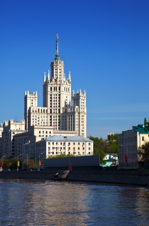 build in: Kotelnicheskaya Embankment Building (was build in 1947- 1952). Moscow, Russia Editorial