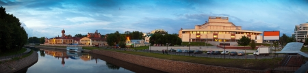 Panoramic view of historical district of Ivanovo in summer evening. Russia photo