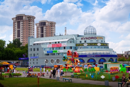 lenina: IVANOVO, RUSSIA - JUNE 27: View of Ivanovo - Modern buildings on June 27, 2012 in Ivanovo, Russia. Ivanovo city known as center of textile industry from 1561. Population: 409,277 (2010 Census)