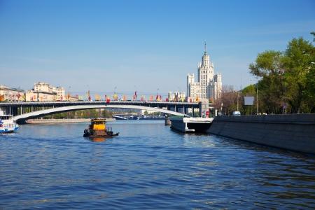 kotelnicheskaya embankment: View of Moscow with Kotelnicheskaya Embankment Building and Bolshoy Krasnokholmsky Bridge  Stock Photo