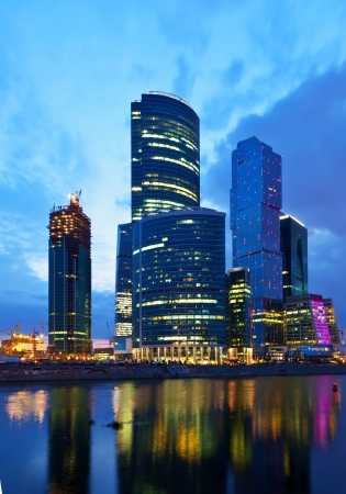 Moscow business centre  in summer morning  photo