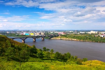 nizhni novgorod: Summer view of new district of Nizhny Novgorod. Russia