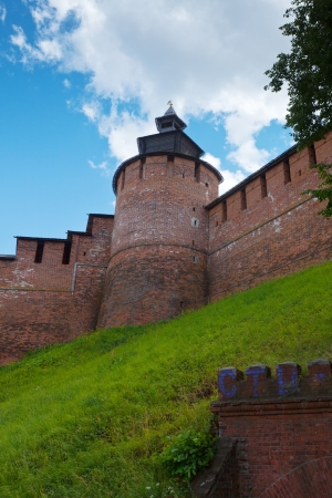 Kremlin wall at Nizhny Novgorod in summer. Russia Stock Photo - 14740202