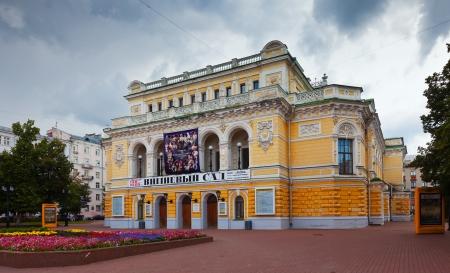NIZHNY NOVGOROD, RUSSIA - JULY 19: Nizhny Novgorod Academic Drama Theatre in July 19, 2012 in Nizhny Novgorod, Russia. In 2012 anticipated opening of the 215-th theatrical season