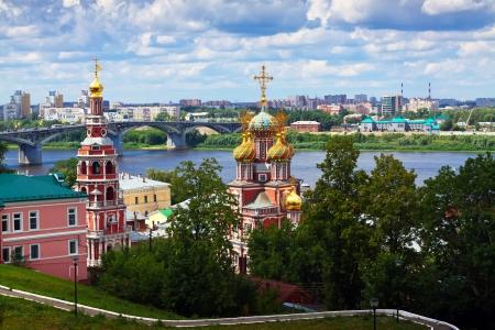 nizhny novgorod: Summer view of historic district of Nizhny Novgorod. Russia Stock Photo