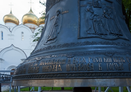 knell: Bell of Assumption cathedral at Yaroslavl in summer. Russia