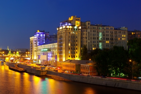 View of Moscow historic district. Bersenevskaya embankment photo