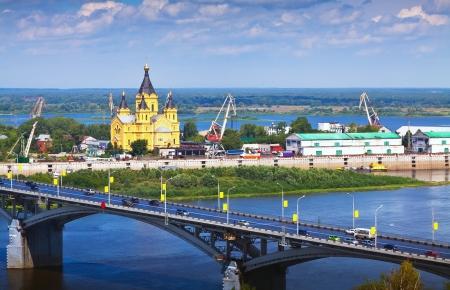 View of Nizhny Novgorod with Kanavinsky Bridge through Oka River. Russia