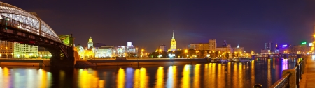 View of Moscow. Moskva River in summer night  photo